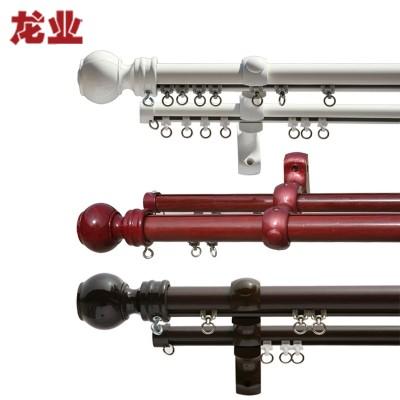 龙业 35型 欧式窗帘杆橡胶支架套装 双杆 0.1米 1.7米起售 红胡桃色