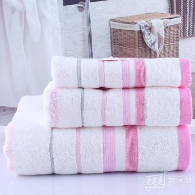 洁丽雅grace 纯棉简约组合方巾、毛巾、浴巾三件套装 6410-1