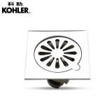 科勒KOHLER密封式防臭型多功能浴室地漏组合K-R7275/45966(BJ) 普通地漏1个