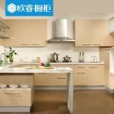 欧睿橱柜整体橱柜厨房定制L型环保厨柜抗污石英石台面 爱格板 3延米套餐