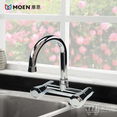 摩恩(MOEN)入墙式双把手高抛厨房水龙头MCL23231
