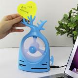 自由星 USB大树风扇 LJQ-070(蓝色)