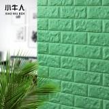 小牛人自粘墙纸防水创意背景墙砖3d立体墙贴卧室温馨壁纸 3D砖纹面浅草绿