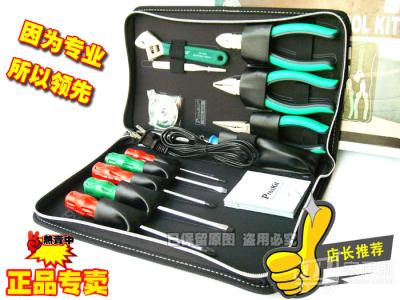 宝工 家用维修工具组 13件组 1PK-636B-1