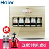 海尔(Haier)家用净水器 HRO5009-5 纯水机 海尔(Haier)家用净水器纯水机HRO5009-5(S)