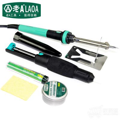 老A(LAOA) 带灯外热式电烙铁套装 焊接工具 40W套餐三