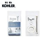 科勒 座便器安装三件套 K-1081376-SP 科勒座便器安装三件套K-1081376-SP