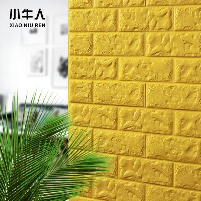 小牛人自粘墙纸防水创意背景墙砖3d立体墙贴卧室温馨壁纸 3D砖纹面活力黄