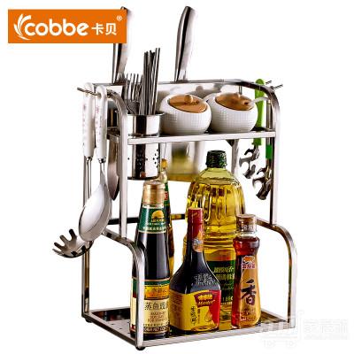 卡贝(cobbe)不锈钢多功能厨房收纳置物架刀架落地砧板架43630 无砧板架 30cm