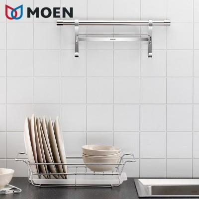 摩恩厨房置物架壁挂厨房五金挂件厨房挂件304不锈钢厨房挂杆碗篮 套餐一
