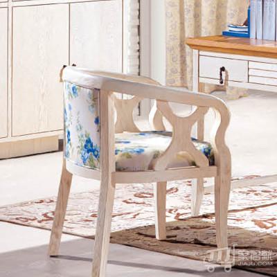 尚满(somemy) 地中海系列书桌 书房家具 实木书桌 水曲柳实木 椅子