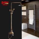 贝乐卫浴(ballee) 全铜仿古花洒 淋浴花洒套装 欧式淋浴器 1155B