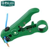 老A(LAOA) 台湾原产同轴多功能剥线器 电缆线剥皮钳 网络线剥线器 017170074