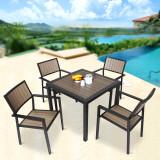 丰舍 休闲会所花园庭院户外桌椅 铝木塑板桌椅组合 咖啡色