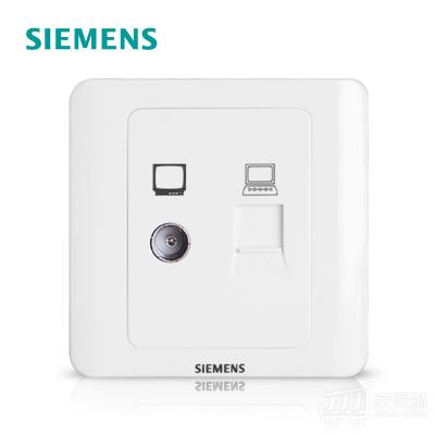 西门子SIEMENS 远景 电视电脑插座 雅白色