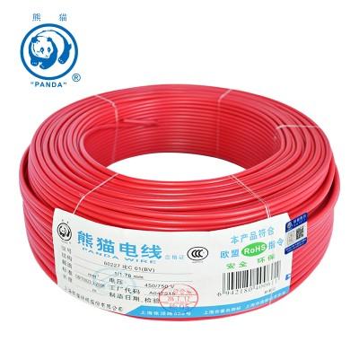 熊猫电线 BV单芯线 BV 4平方 50米绕包 红色