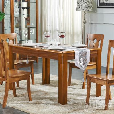 尚满(Somemy) 浅胡桃实木系列 餐桌 饭桌 餐台(不含餐椅) 一桌四椅