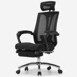 黑白调Hbada 电脑椅家用 办公椅 人体工学电竞椅 带脚托 黑色