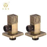 老铜匠 全铜加厚三角阀 LY32424A 两只装 陶瓷阀芯 止水阀 冷热水龙头角阀 青古铜