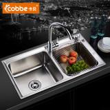卡贝不锈钢水槽洗菜盆厨房双槽套装 C小R角C款小R角78*43+98093(7843A)