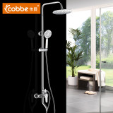 卡贝淋浴花洒套装喷头超薄淋浴器卫浴全铜加厚方形淋雨器龙头 98766