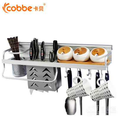 卡贝 太空铝厨房五金挂架置物架刀架厨房挂件22360 60cm