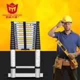机械大师伸缩梯 铝合金加厚工程梯 人字梯家用梯升降梯直梯多功能 3.2米单梯
