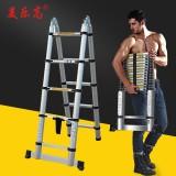 美乐高伸缩梯 铝合金加厚工程梯 人字梯家用梯 升降梯直梯(3.2+3.2米)
