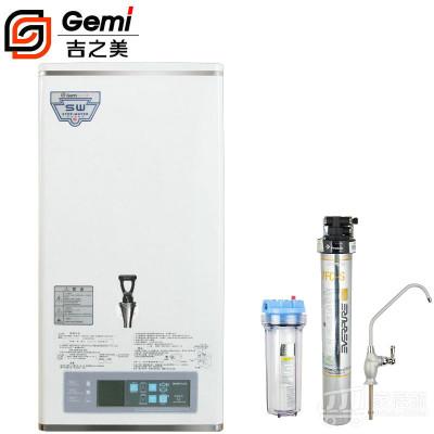 吉之美开水器 商用节能防干烧壁挂电热开水机 GM-K2-30CSW 搭配7FC-S
