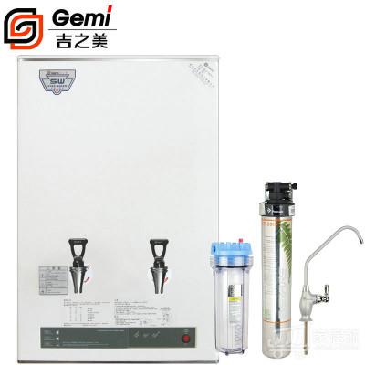 吉之美开水器 商用步进式防干烧壁挂开水机 GM-K1-50ESWA底座套餐 搭配EF-900P