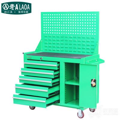 老A(LAOA) 重型带挂板工具柜 汽车维修工具车 车间抽屉式推车017130097