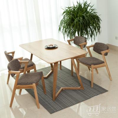 AJ 日式白橡木餐桌纯实木餐桌椅组合简约现代北欧长餐桌AJ01 1.2 原木色一桌四椅