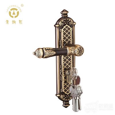 老铜匠 仿古纯铜室内门锁 DZ801/501-301 中号501咖啡古铜色