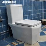惠达 马桶坐便器 HDC6109 400坑距