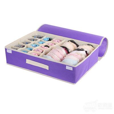 绿盒子 有盖内衣收纳盒 两用二合一衣物整理箱文胸内裤袜子收纳箱 紫色