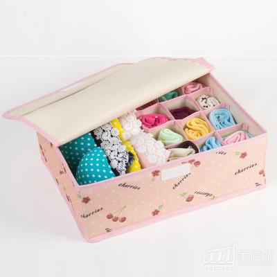 绿盒子 牛津内衣收纳盒 二合一衣物整理箱文胸内裤袜子收纳箱 粉红樱桃