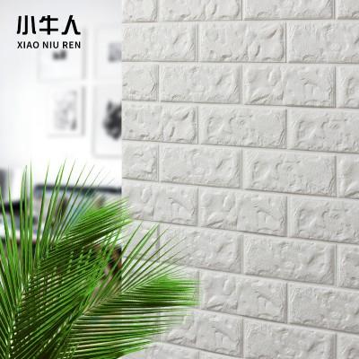 小牛人自粘墙纸防水创意背景墙砖3d立体墙贴卧室温馨壁纸 3D砖纹面优雅白