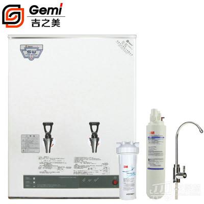 吉之美开水器 商用步进式防干烧壁挂开水机 GM-K1-40ESWA底座套餐 搭配CFS 8812X-S