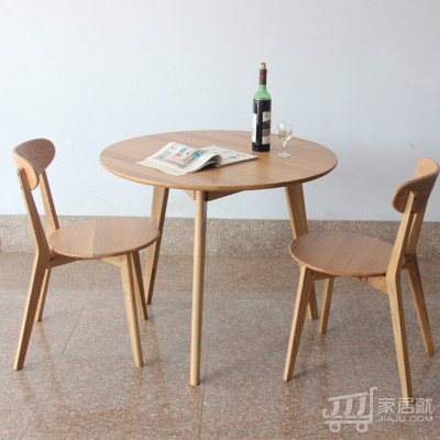 AJ家居 日式全实木圆茶几边桌 茶水桌 咖啡桌 白橡木家具简约现代 80*75CM