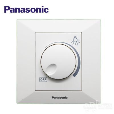 Panasonic松下电工开关插座面板 新适佳系列 调光开关