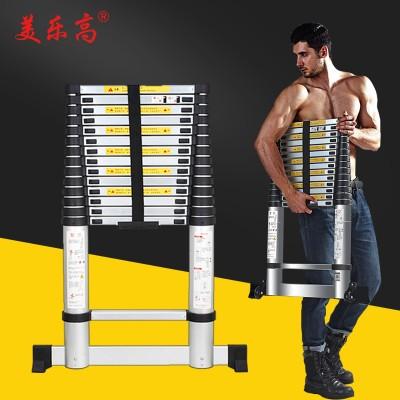 美乐高伸缩梯 铝合金加厚工程梯 人字梯家用梯 升降梯直梯多功能梯子(4.4米