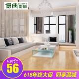 qy6千赢国际娱乐老虎机地板 强化复合地板 LS102