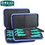 老A(LAOA) 工业级进口S2螺丝刀组套 螺丝批套装 改锥带磁性 9件套 LA614309