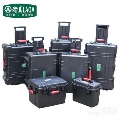 老A(LAOA) 工具箱安全防水防震仪器箱仪器设备收纳箱 26