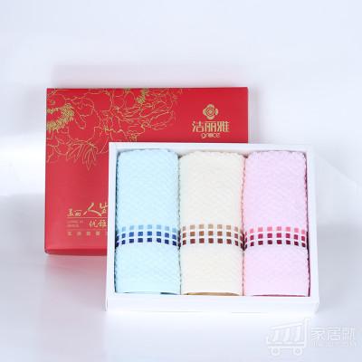 洁丽雅 纯棉毛巾礼盒 舒适温馨毛巾礼盒3条装 6635-1 红色喜庆礼盒