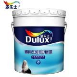 多乐士(Dulux)通用无添加底漆 内墙乳胶漆 白色油漆涂料 5L