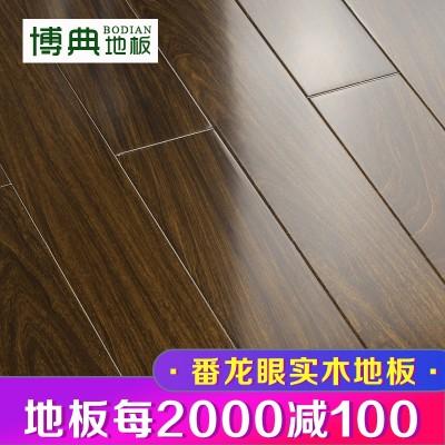 新万博app 纯实木地板 D692