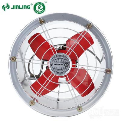 金羚 加强型工业圆筒排风扇排气扇换气扇轴流风机 扇叶直径300MM