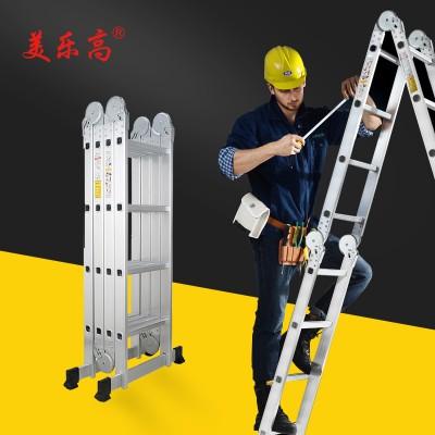 美乐高多功能折叠梯 铝合金家用梯子 加厚人字梯伸缩升降工程梯 超厚直4.7人2.3