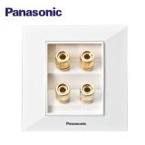 Panasonic松下电工开关插座面板 新适佳系列 四位音响箱插座 86型 WMY184